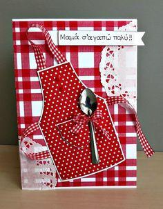 Χειροποίητη κάρτα με φωτογραφικά χαρτόνια για τη γιορτή της μητέρας. Σαμαρτζή - Βιβλιοπωλείο - Hobby - Καλλιτεχνικά: ΙΔΕΕΣ ΓΙΑ ΧΕΙΡΟΤΕΧΝΙΕΣ - ΧΑΛΚΙΔΑ