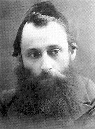 Rabbi Judah Zlotnik-Avrida, photograph found in the ruins Shoah - The Holocaust