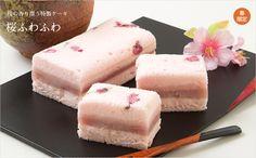 ふわふわ> 桜ふわふわ:栗きんとんと和