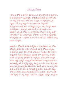 Scribd is the world's largest social reading and publishing site. Novels To Read, Books To Read Online, Telugu Movies Download, Book Sites, Free Pdf Books, Document Sharing, Happy Birthday, Birthday Cake, Rangoli Designs