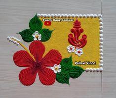 Easy Rangoli Patterns, Rangoli Designs Simple Diwali, Simple Rangoli Border Designs, Rangoli Simple, Rangoli Designs Latest, Rangoli Designs Flower, Colorful Rangoli Designs, Flower Rangoli, Mehndi Art Designs