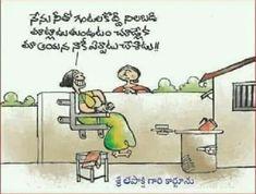 Fun Quotes, Best Quotes, Telugu Jokes, Arnav And Khushi, Cartoons, India, Funny, Animated Cartoons, Ha Ha