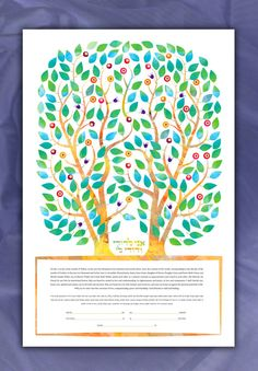 Ketubah customized print. Signing Tree Series: Intertwined (up to 200 guests) Ketubot in this series are really unigue! They combine traditional