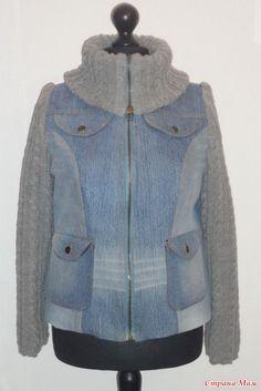 """Не выбрасывайте старые джинсы! Теплая куртка. Для начинающих, но сомневающихся в своих возможностях рукодельниц))) - """"Шью - вяжу - соединяю""""))...или """"Комбинированные вещи""""...или """"Сочетание вязания и шитья"""" - Страна Мам:"""