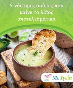 Doctors at the International Council for Truth in Medicine are revealing the truth about diabetes that has been suppressed for over 21 years. Best Soup Recipes, Healthy Soup Recipes, Greek Recipes, Diet Recipes, Cooking Recipes, Clean Eating Diet, Eating Habits, Healthy Eating, Gazpacho Recipe