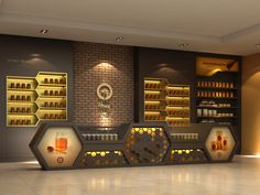 honey products shop on Behance