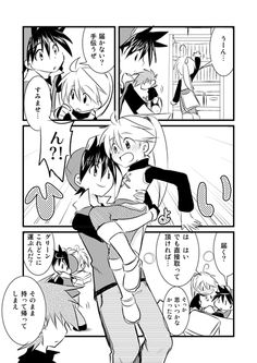 SOOOO cute, but it's in Japanese and I can't read it!!! #specialshipping #pokespe