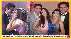تكريم دالى حسن صاحبة كليب ركبنى المرجيحة وهل فعلا تشبه صافينار وتكشف أنها مرشحة لمسابقة ملكة جمال العرب Http Lnk Al 4qzn Videos Pinterest