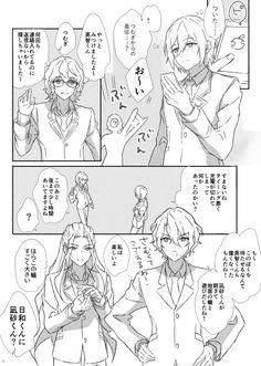 👼おいしいたくあん👿 (@nekurayarou96) さんの漫画 | 43作目 | ツイコミ(仮)