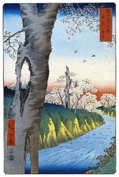 The Thirty-six Views of Mt Fuji by Utagawa Hiroshige