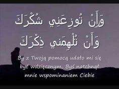 duaa kumayl cz 1 po polsku. Dua Kumayl translated to Polish. Polish Muslims.Islam.