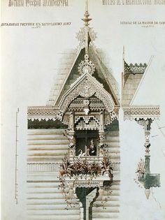 Архитектура Руси