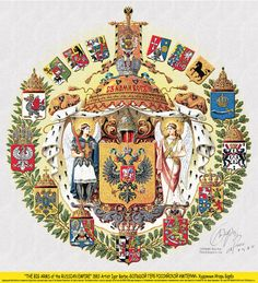 File:Greater Coat of Arms of the Russian Empire pix Igor Barbe Family Shield, Bigger Arms, Peter The Great, Imperial Russia, Coat Of Arms, Bohemian Rug, Vintage World Maps, Empire, Projects To Try