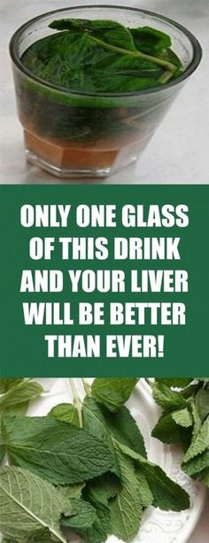 Liver Cleanse Remedies Only One Glass of This Drink and Your Liver Will Be Better Than Ever! Home Remedies For Acne, Natural Home Remedies, Herbal Remedies, Health Remedies, Liver Detox Cleanse, Detox Your Liver, Detox Cleanses, Body Detox, Health And Fitness Tips