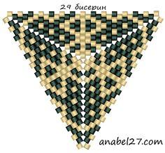 - Схемы для бисероплетения / Free bead patterns -: Схемы треугольников - мозаичное плетение 9