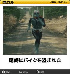 Retro Advertising, Try Not To Laugh, Feeling Sad, Funny Moments, Comedy, Funny Pictures, Jokes, Hero, Japan