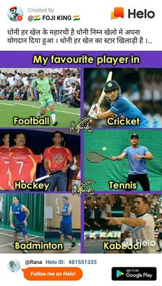 Very Funny Memes, Cute Funny Quotes, Cute Song Lyrics, Cute Songs, True Facts, Funny Facts, Ms Dhoni Profile, Crickets Funny, Dhoni Quotes