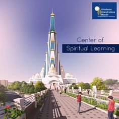 Chandrodaya Mandir aspires to be a centre of spiritual learning. Come join hands with us