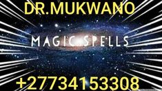 Guaranteed powerful witchcraft magic spells that work. White magic witchcraft magic spells are safe and guaranteed to work. Witchcraft magic spells, spells that work, witchcraft spells, magic spells.