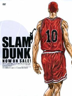 Slam Dunk, Takehiko Inoue