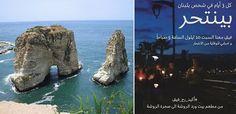 Lebanon 24 - Lebanon news, breaking news | لبنان ٢٤ - أخبار لبنان