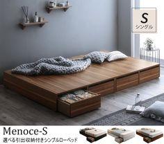 選べる引出収納付き シンプルデザインローベッド シングルサイズ 引き出し4杯でたっぷりの収納力 シンプルで省スペースなデザイン 小上がり使いもできる、2way仕様ヘッドレス×ロータイプがシンプルでお洒落。布団でも使用可能。ベッドカラー:ウォルナットブラウン、ホワイト、ブラック Bed Frame Design, Bedroom Bed Design, Modern Bedroom Design, Home Room Design, Home Decor Bedroom, Studio Apartment Furniture, Home Deco Furniture, Bedroom Furniture, Furniture Design