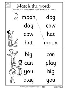 Worksheets Pre K Reading Worksheets our 5 favorite prek math worksheets activities words and alphabet in this early reading worksheet your child will draw a line connecting the that