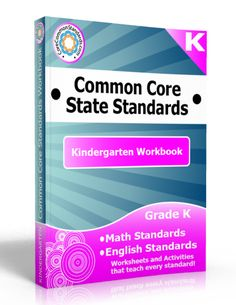 Description: Kindergarten Workbook, Kindergarten Common Core Workbook, Kindergarten Common Core Standards Workbook, Kindergarten Common Core...