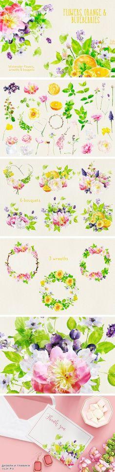 Watercolor Flowers - 1604997