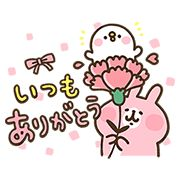Free Mother's Day Special Line Sticker - http://www.line-stickers.com/mothers-day-special/