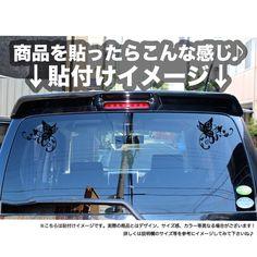 オリジナルカッティングステッカーの専門店 VAUNT VINYL sticker store|VIP/アメ車/USDM/JDM/日章旗/BABY IN CAR など