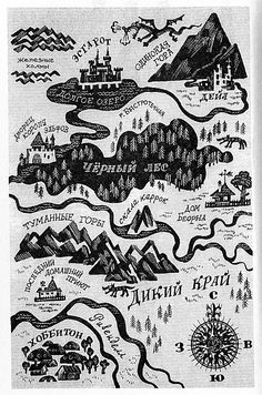 Russian Map of Middle Earth, illustration from 'The Hobbit' by J.R Tolkien edition published 1976 (engraving) Draw Map, The Hobbit Map, Hobbit Book, Middle Earth Map, Fantasy Map, Map Design, Graphic Design, Lord Of The Rings, How To Draw Hands