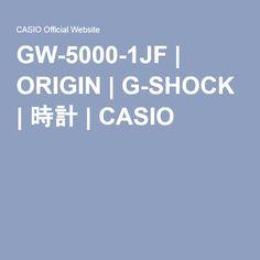 GW-5000-1JF | ORIGIN | G-SHOCK | 時計 | CASIO