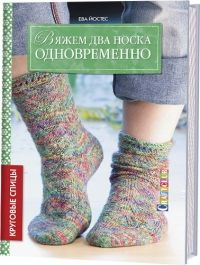 Aba, Socks, Fashion, Moda, La Mode, Fasion, Fashion Models, Ankle Socks, Trendy Fashion