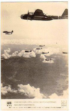 日本侵华战争时期读卖新闻发行的战地宣传照片:日军机正前往轰炸飞虎队基地。 Japan Yomuri Propaganda Photo: Japanese air force going to bomb US air force base in Sichuan.