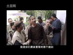 百年虛雲 第2集(高清) 【共20集】 - YouTube