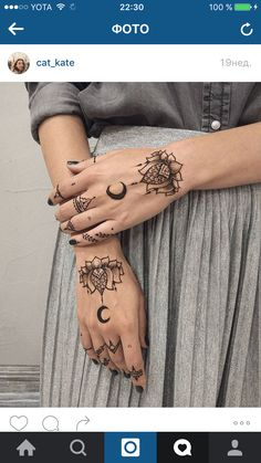 Simple Henna Tattoo, Henna Tattoo Hand, Henna Tattoo Designs, Henna Mehndi, Mehendi, Unique Mehndi Designs, Mehndi Designs For Hands, Finger Tattoos, Body Art Tattoos