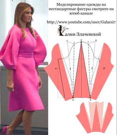Burda Sewing Patterns, Clothing Patterns, Dress Patterns, Hooded Scarf Pattern, Sewing Sleeves, Couture Sewing Techniques, Sleeves Designs For Dresses, Gown Pattern, Stylish Dress Designs
