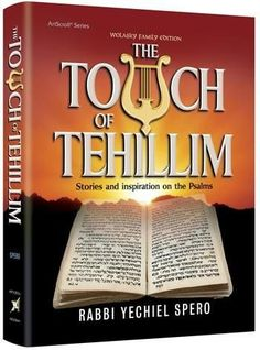 The Touch Of Tehillim / Psalms