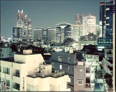 Tokyo Japan. [2560x2048]