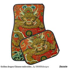 Golden dragon Chinese embroidery Qing dynasty Car Floor Mat