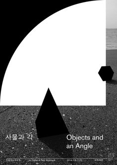 Objects and an Angle, Cosmic Egg, 2014 - Jin & Park