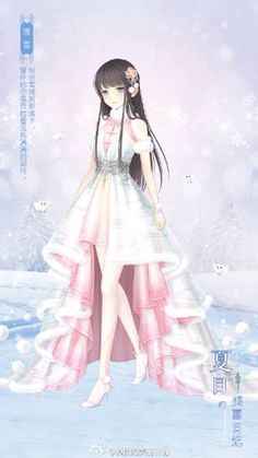 I am a girl on ice and water my clothes are the most beautiful one i am born to be beautiful! Fashion Games, Fashion Art, Dress Up Diary, Chibi, Manga Anime, Anime Art, Anime Girl Dress, Kleidung Design, Nikki Love