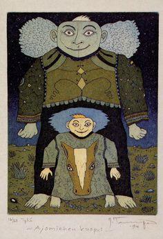 Finnish illustrator JUHA TAMMENPAA, The Treasure of the Horseman
