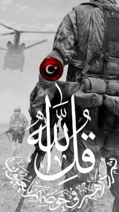 Turkish Soldiers, Military Army, Ottoman Empire, Special Forces, Islamic Art, Cool Outfits, Fantasy, Fictional Characters, Palestine