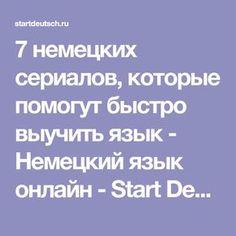 Start Head start or headstart may refer to: Volga Germans, Deutsch Language, Putting On The Ritz, German Grammar, Dont Drink And Drive, German Language Learning, Learn German, Criminal Justice System, Biology