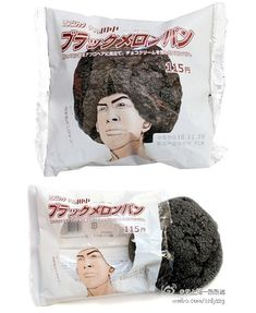 Cookie Packaging - I think this is so dumb, who would want to eat a cookie resembling hair.