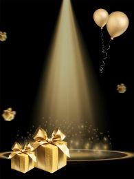 Background Of Gift Box Champagne Black Gold Party Gold And Black Background, Cute Pink Background, Party Background, Lights Background, Space Backgrounds, Wallpaper Backgrounds, Colorful Backgrounds, Happy Birthday Celebration, Birthday Wishes