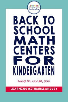 These back to school math centers for kindergarten have easy set up and will last you all month long. Easy organization will work with a rotation chart, math tubs, centers, or just as small group activities. These are easy to use and focus on beginning kindergarten math skills. Kindergarten Centers, Literacy Centers, First Grade Classroom, Primary Classroom, Classroom Ideas, Hands On Activities, Group Activities, Math Stations, Work Stations