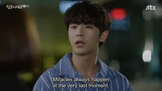 Last Moment, In This Moment, Korean Drama, Kdrama, It Cast, Shit Happens, Memes, Pictures, Photos